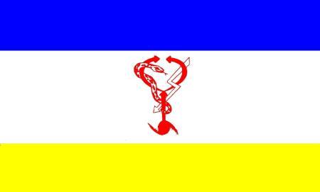 orgonflag